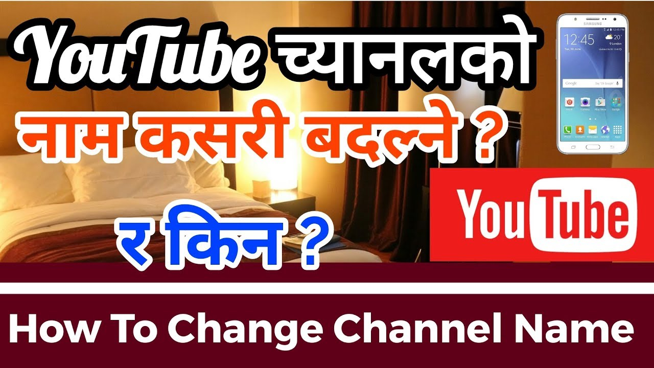 how to change yt channel name