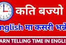 How To Learn Telling TIME – Ask & Say Clock Time [in Nepali]