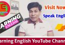 Learning English Art YouTube Channel  Introduction Video- Learn English in Nepali -Channel 1st Video
