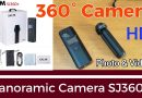SJCAM 360° Camera – Panoramic Camera SJ360+ Now Available in Nepal [In Nepali]