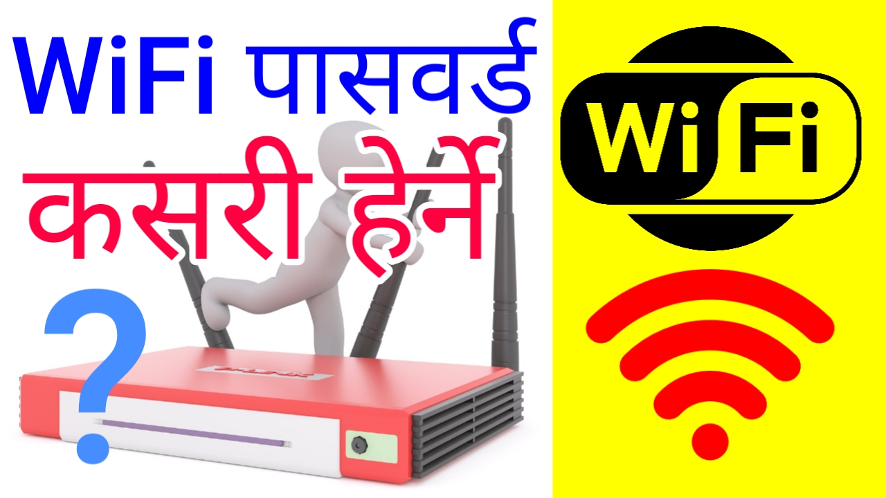 In Nepali] How To View WiFi Password on Android Mobile