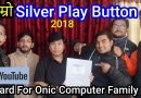 Award From YouTube | Silver Play Button For Onic Computer Family | Silver Award Unboxing in Nepali