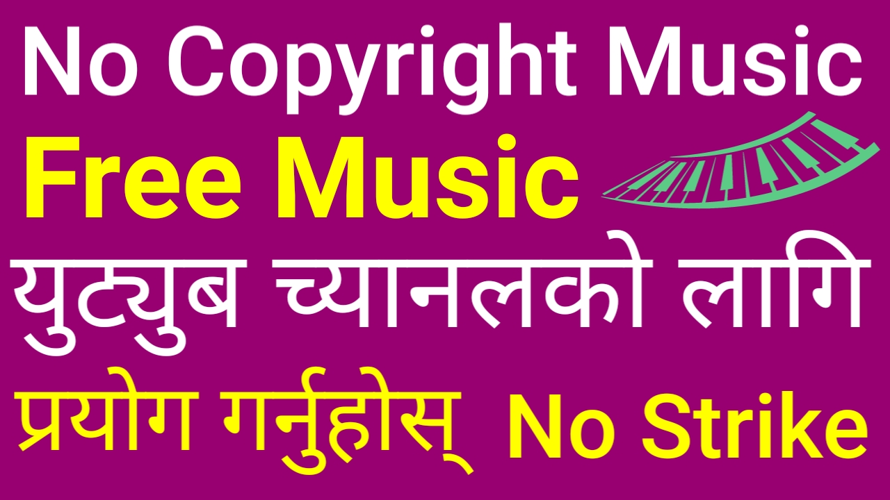 In Nepali] Use Free Music or No Copyright Music In Your