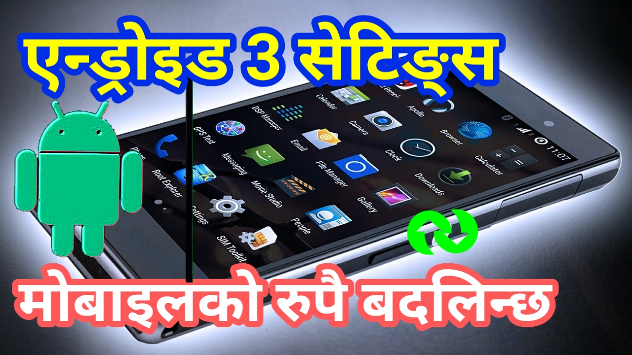 In Nepali] Android 3 Hidden Secret Settings | Android Phone