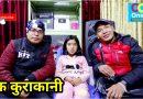 [In Nepali] Kamal Creation YouTube Channel सँग भएको रमाईलो टेक कुराकानीको क्षण