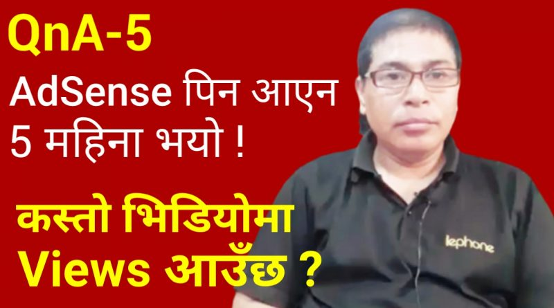 [In Nepali] QnA Episode-5 Video By Onic Computer | Answers For Your Questions