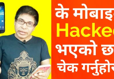 [In Nepali] How To Know Your Mobile is Hacked or Not   Phone Security Tips and Tricks
