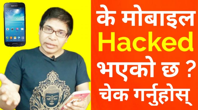 [In Nepali] How To Know Your Mobile is Hacked or Not | Phone Security Tips and Tricks
