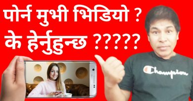[In Nepali] Never Watch These Types of Movies & Video On Internet |Protect Your Mobile Personal Data