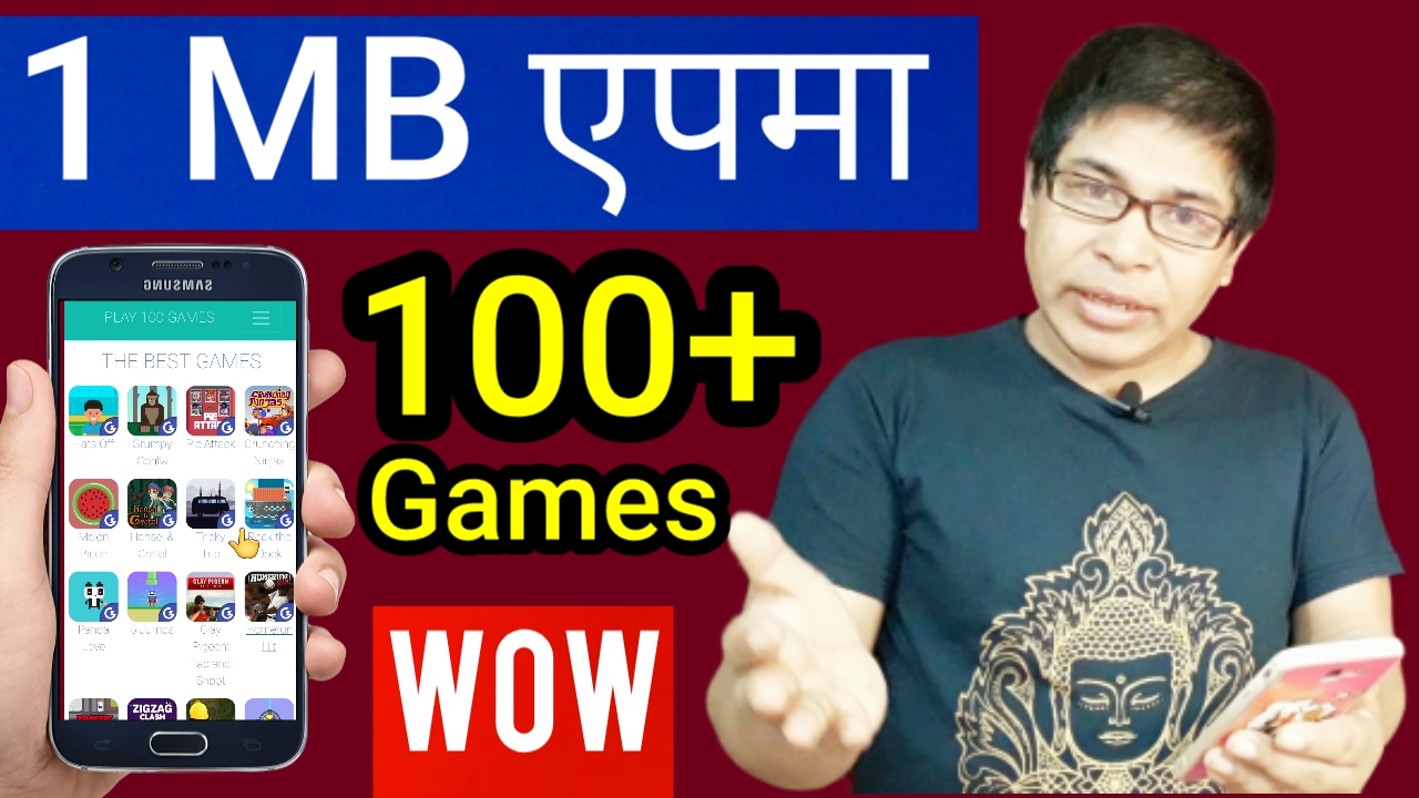 In Nepali] Play 100+ Games in 1mb App in Mobile | 100+ Games