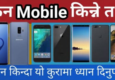 8 Tips To Buy Best Mobile Phone | Best Smartphone Buying Guide | in Nepali by Onic Computer