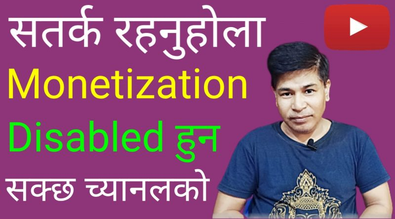 Channel Monetization New Update | YouTube Reused Content Policy 2019 in Nepali
