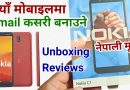 Nokia C1 Smartphone Unboxing and Specifications in Nepali | Nokia C1 Price in Nepal | Onic Computer